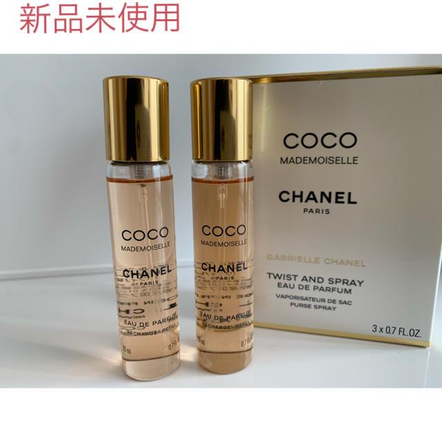 CHANEL(シャネル)のCHANEL 香水 リフィル ココマドモアーゼル コスメ/美容の香水(香水(女性用))の商品写真