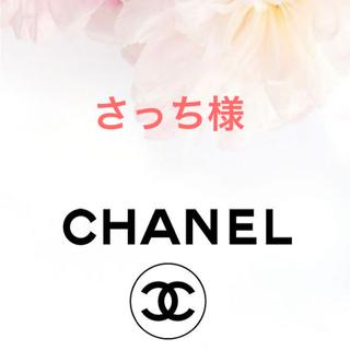 CHANEL - CHANEL シャネル ノベルティ 長財布
