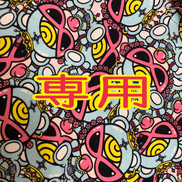 HYSTERIC MINI(ヒステリックミニ)の★4兄弟ママ★様 クーポン待ち😁 キッズ/ベビー/マタニティのキッズ服男の子用(90cm~)(パンツ/スパッツ)の商品写真