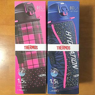 THERMOS - サーモス水筒真空断熱スポーツボトル1.5L×2(ピンクチェック・ネイビーピンク)