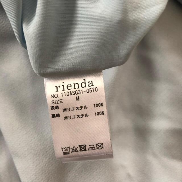 rienda(リエンダ)のrienda 花柄ガウチョ レディースのパンツ(その他)の商品写真