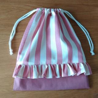 ピンク フリル 体操着袋