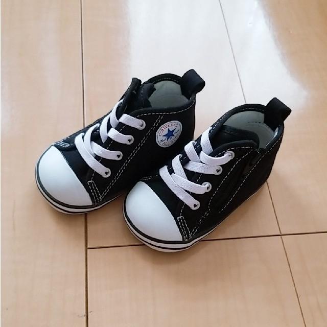 CONVERSE(コンバース)のCONVERSE♡12.5cm キッズ/ベビー/マタニティのベビー靴/シューズ(~14cm)(スニーカー)の商品写真