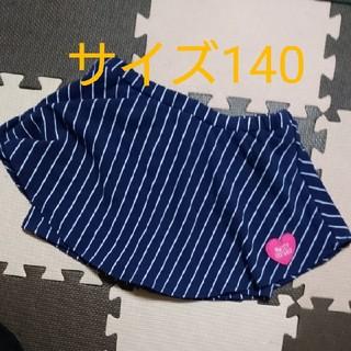 イングファースト(INGNI First)の♡イングファースト インパン付きスカート 140cm(スカート)