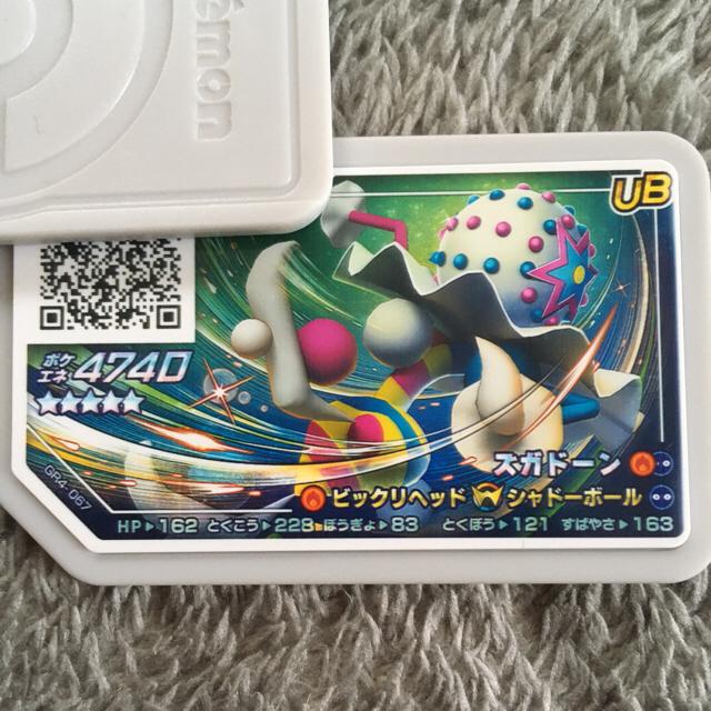 ポケモン(ポケモン)のガオーレ  エンタメ/ホビーのおもちゃ/ぬいぐるみ(キャラクターグッズ)の商品写真