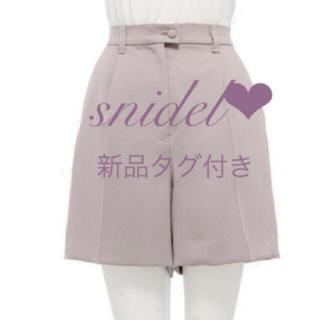 snidel - キュロットパンツ SNIDEL スナイデル