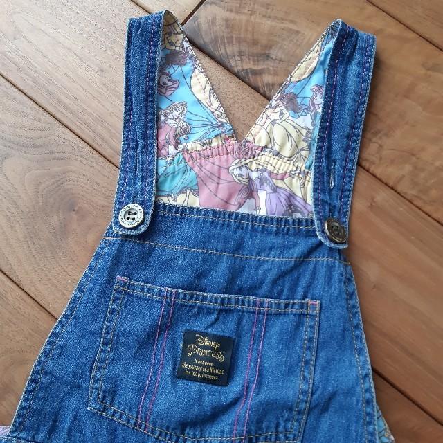 ※ようちゃんさん専用!デニムジャンパースカート 120 キッズ/ベビー/マタニティのキッズ服女の子用(90cm~)(スカート)の商品写真