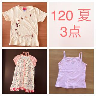 ユニクロ(UNIQLO)の【3枚】120 ユニクロ キャミソール 半袖 Tシャツ  ワンピース 羽織(Tシャツ/カットソー)
