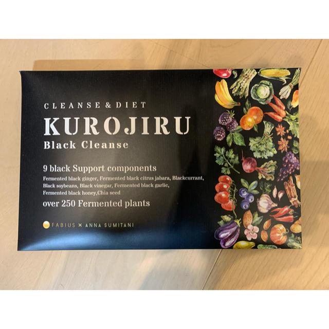 FABIUS(ファビウス)の黒汁 コスメ/美容のダイエット(ダイエット食品)の商品写真