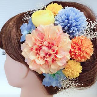 11点セット♡オレンジ×イエロー×ブルー♡髪飾り*和装にもドレスにも♡(ヘアピン)