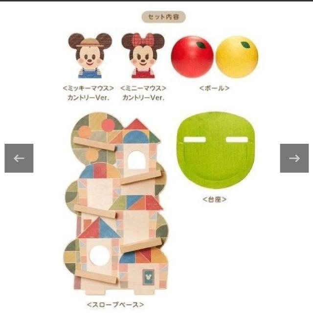 Disney(ディズニー)のDisney KIDEA SLOPE<ミッキー&フレンズ> キッズ/ベビー/マタニティのおもちゃ(積み木/ブロック)の商品写真