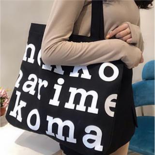 marimekko - マリメッコ ロゴ トートバッグ 黒 キャンバス レディース 大容量 チャック付き