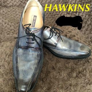 ホーキンス(HAWKINS)のHAWKINS ホーキンズ 革靴(ドレス/ビジネス)