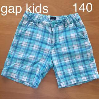 ギャップキッズ(GAP Kids)の140 gap kids 女の子 ショートパンツ 半ズボン チェック 水色  夏(パンツ/スパッツ)
