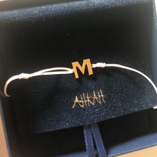 AHKAH - AHKAH コードブレスレット イニシャル 定価4万