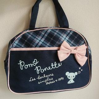 pom ponette - ◆美品 ポンポネット ボストンバッグ型 レッスンバッグ