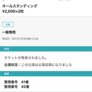 チケット レル企画 仙台 tetora oceans(クラブミュージック)