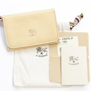 IL BISONTE - 新品 イルビゾンテ カードケース 二つ折り 名刺入れ ブランド レザー ヌメ革