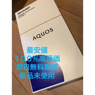 AQUOS - 最安値!即日発送AQUOS sense3 plus SH-RM11  ホワイト