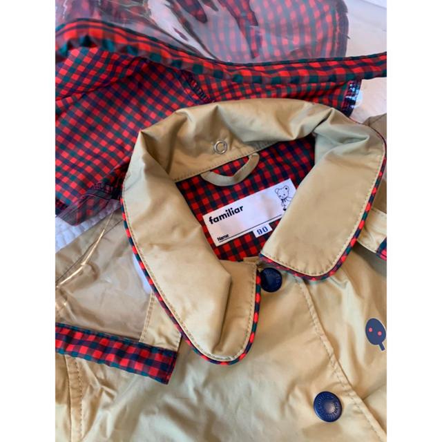 familiar(ファミリア)のファミリア レインコート ファミリアチェック 90 キッズ/ベビー/マタニティのこども用ファッション小物(レインコート)の商品写真