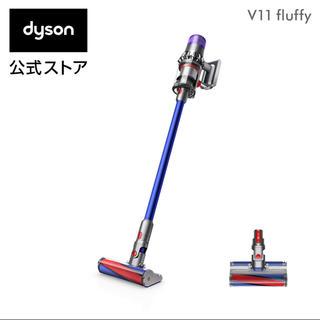 Dyson - ダイソンDyson V11 Fluffy