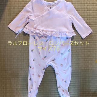 Ralph Lauren - 赤ちゃん服 ラルフローレン ロンパースセット