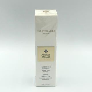 ゲラン(GUERLAIN)のアベイユロイヤルウォータリーオイル 50mL(美容液)
