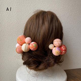 玉飾りの髪飾り【A1】(和装小物)