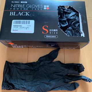 使い捨て ゴム手袋 20枚 S(日用品/生活雑貨)