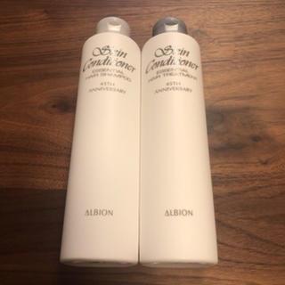 アルビオン(ALBION)のアルビオン スキコン エッセンシャルヘアシャンプー&トリートメント【新品】(シャンプー)