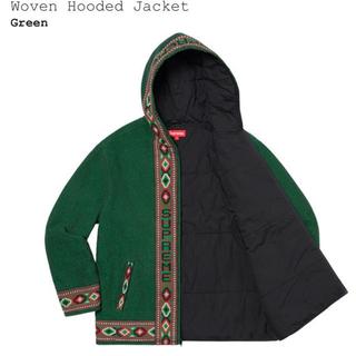 Supreme - supreme woven jacket