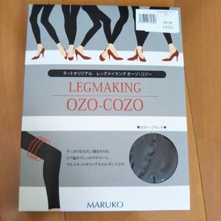 MARUKO - マルコ オーゾコゾー