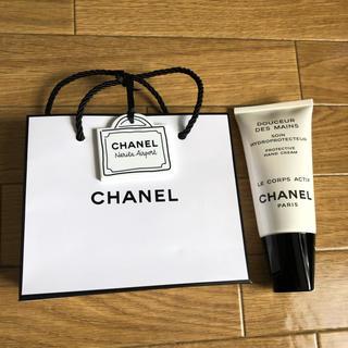 CHANEL - シャネル CHANEL   ドゥサー デ マン ハンド&ネイルクリーム 75g