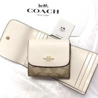 COACH - コーチCOACH新作上品なツートンカラー折財布オフホワイトとベージュ