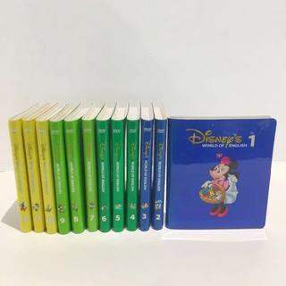 Disney - 2008年購入!ディズニー英語システム ストレートプレイDVD