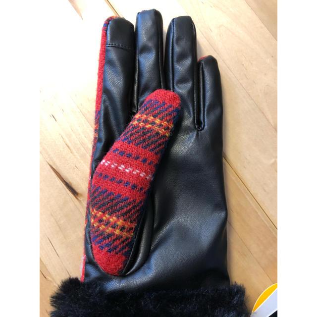 Harris Tweed(ハリスツイード)のハリスツイード 手袋❣️新品❣️ レディースのファッション小物(手袋)の商品写真
