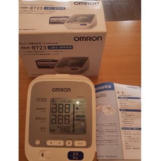 OMRON - オムロン 自動血圧計 HEM8723 上腕式