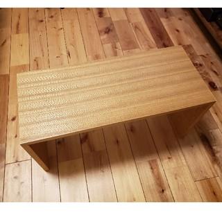 MUJI (無印良品) - 無印良品 ローテーブル