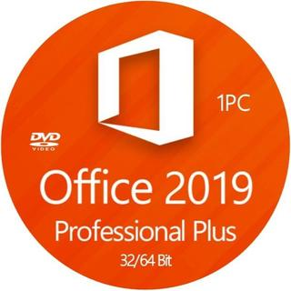Microsoft - Office Professional Plus 2019 インストールDVD