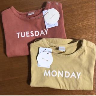 futafuta - テータテート  曜日Tシャツ