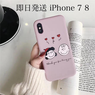SNOOPY - チャーリーブラウン iPhone7 iPhone8 iPhoneケース ピンク
