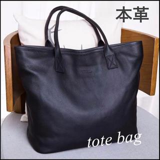 新品 牛本革 トートバッグ 鞄 カジュアル 人気 男女兼用 【61】(トートバッグ)