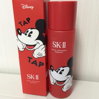 SK-II - 新品 SK-Ⅱ  フェイシャルトリートメント エッセンス 化粧水