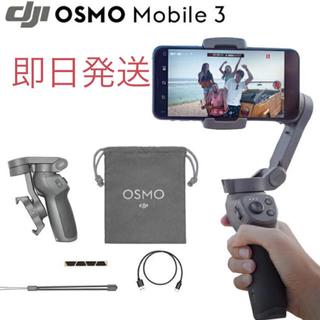 さらに値下げ!OSMO mobile3(自撮り棒)