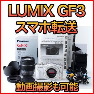 Panasonic - LUMIX GF3 ホワイト Wi-Fiカード付き ミラーレス一眼カメラ 中古