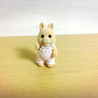 EPOCH - «レア!!» UKイノシシの赤ちゃん シルバニアファミリー