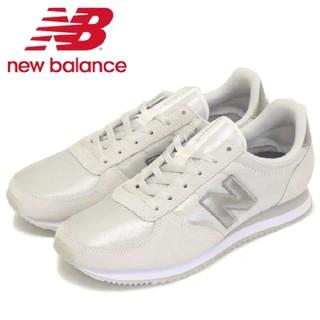 New Balance - 新品送料無料♪27%OFF!超人気ニューバランス220限定クリスタルパック235