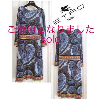 ETRO - 格安セール☆未使用 ETRO エトロ 洗練 プレシャス 美人 ときめき ドレス