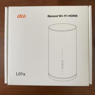 エーユー(au)のSpeed Wi-Fi HOME L01s au(PC周辺機器)