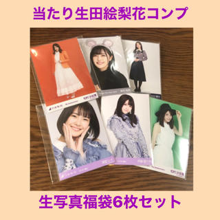 ノギザカフォーティーシックス(乃木坂46)の乃木坂46 生写真福袋(女性アイドル)